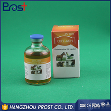 China Medical Use Veterinary Cattle Oxytetracycline Liquid Drug