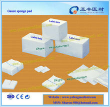 Medical disposable supplies 40s cotton gauze swab