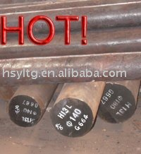 H13/1.2344 die materials,60-400mm,MOQ:10m/t