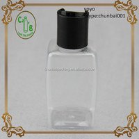 Square bottles for cosmetics, high end cosmetic bottles