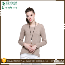 Durable custom knitted sweater woman