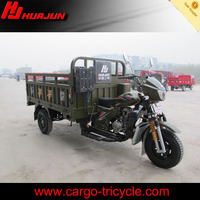 three motorcycle tricycles/3 wheel petrol trike motor/250cc cargo trike