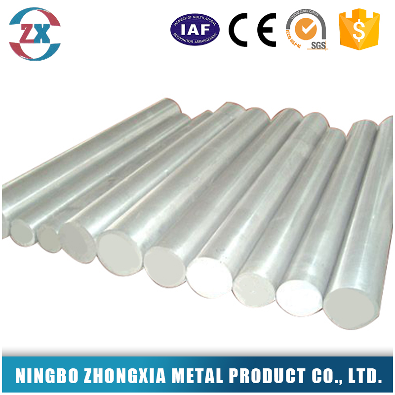 Newest design top quality 7075 t6 aluminum rods