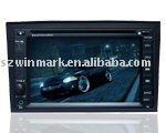 double din special car audio system for Crown