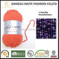 china fancy yarn supplier 100 polyester chenille yarn