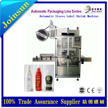 Sleeve shrink labeling machine for liquid filling