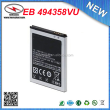 100% New Battery EB494358VU For Samsung Galaxy Ace S5830 S5660 S7250D S5670
