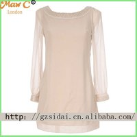 2012 Long sleeves japanese korean wholesale fashion dresses XM07#