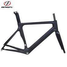Full cycle frame carbon 48/51/54/56/58 carbon bike china