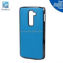 Hot sell Stylish Carbon Fibre Bumper Hard Case Cover for LG G2 Mix color