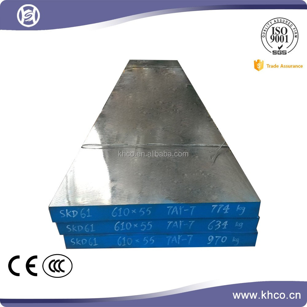 Factory Price Steel Material Tool SKD61 Tensile Strength Of Steel Bar