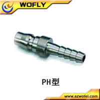 PH hydraulic / pneumatic hose quick coupling