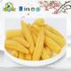 China workshop Best selling Canned sweet fresh baby corn TCV020