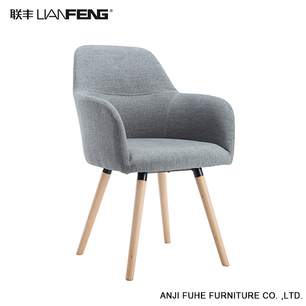 Modern furniture four wood legs leisure chair