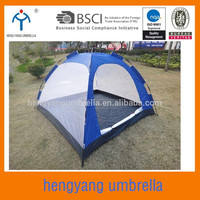 200*200*135cm folding mosquito net tent,beach tent wholesale for summer