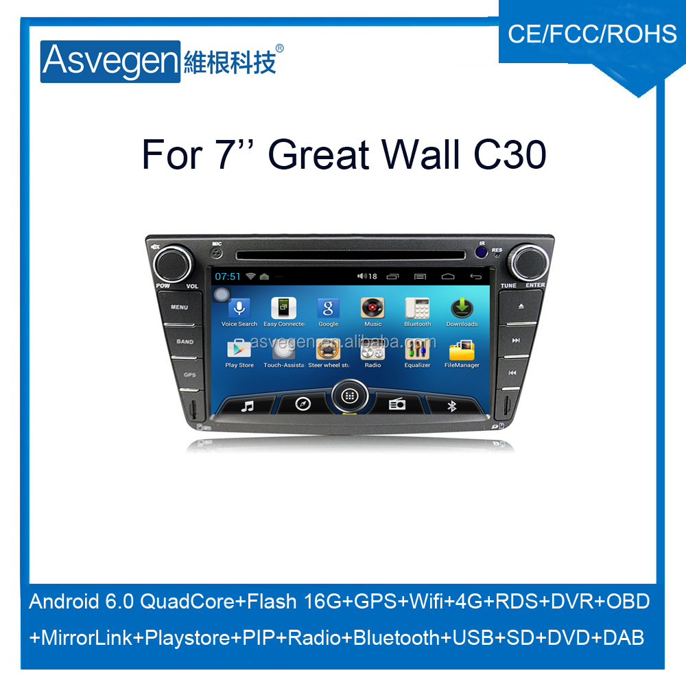 Wholesale android car dvd player for 7'' Great Wall Voleex C30 navigation car dvd gps support playstore,4G,wifi