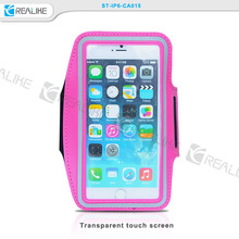 Wholesale sporting armband light case waterproof for iphone 6