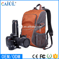 CAIUL SQY-S6 Third Generation SLR Camera Special Brown Padded Camera Bag for Sinpaid