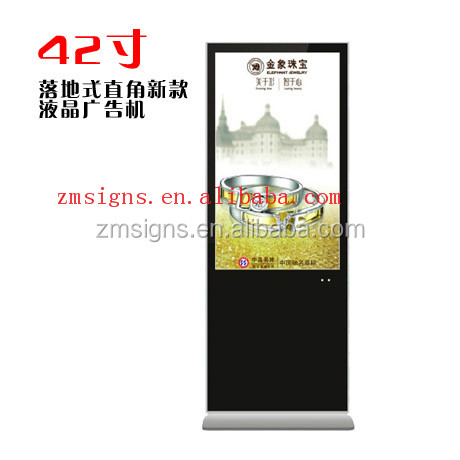 42 Inch High Definition LCD advertising display network Android WiFi advertising machine
