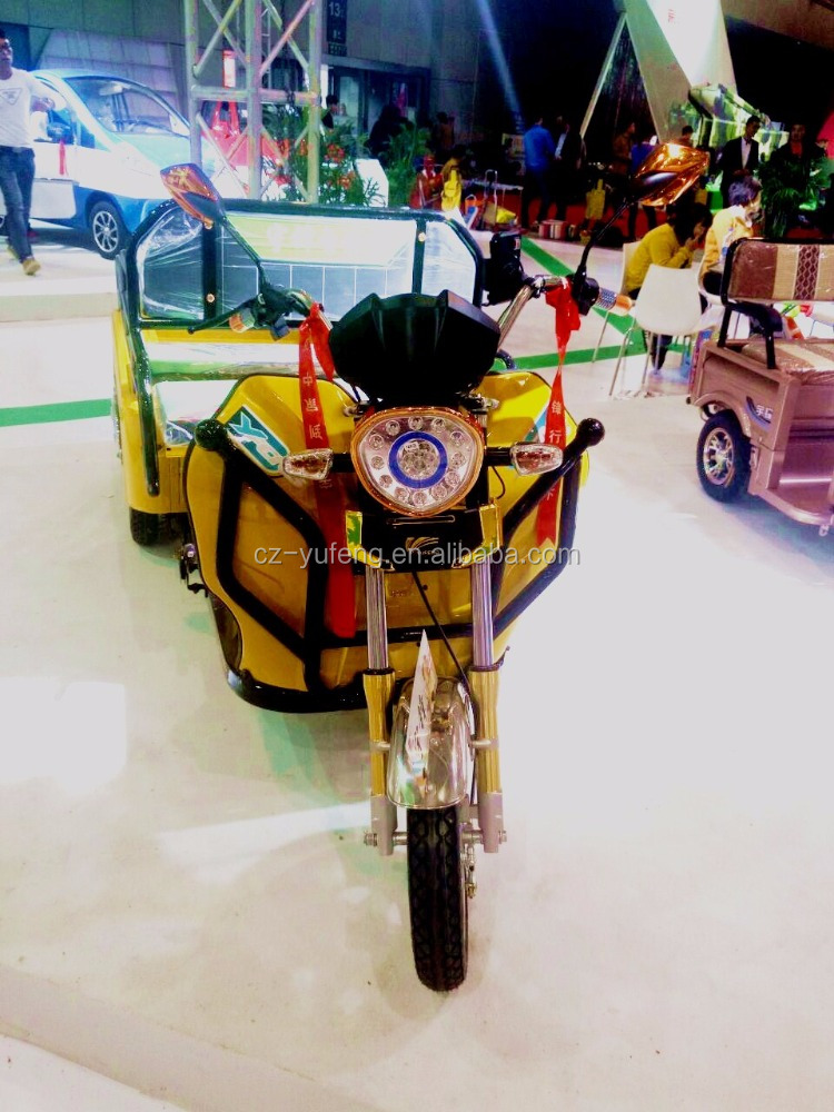 2016 new model Yufeng Xiangrui electric cago tricycle