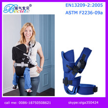 Hot selling Classical baby carrier New Born Front Baby Carrier wholesale