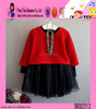 2015 Latest Design OEM Sale Sweater Dress High Quality Boutique Shop Fashion Wool Handmade Sweater Design For Girl