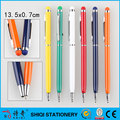 high quality metal stylus touch pen twist pen