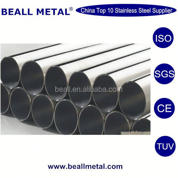 Pipe price list decorative material chrome steel pipe 316L stainless steel tubes