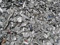 aluminium Scrap(NEW REBARS END CUTTINGS)