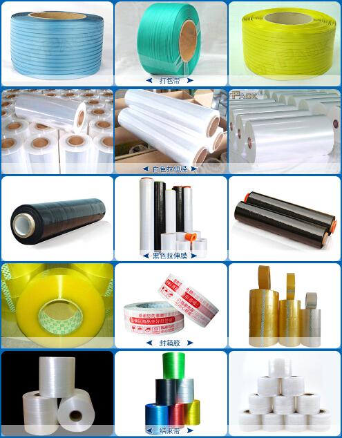 China supplier stretch film jumbo roll