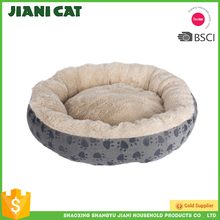 China Manufacture Professional Home Made Dog Bed