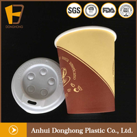 16A biodegradable coated double wall paper cup