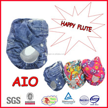2016 hot popular washable waterproof china night AIO cloth diaper