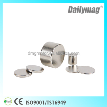 NdFeB Disc Magnets - Permanent Sintered Neodymium Magnet Disc