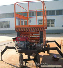 China manufacturer 300kg rated load mobile eleciftic scissor lift,electric lift
