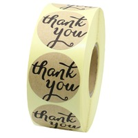 Thank you cowhide envelope reel stickers 800 per volume (stick)