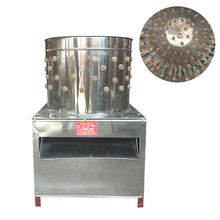 Chicken slaughtering machine plucker rubber finger poultry plucking machine