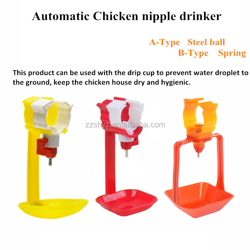 Chicken farm equipment automatic plastic nipple drinker poultry water drinker