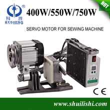 Sewing Machines 550w power saving servo motor for industrial
