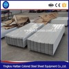 Building material metal roof tiles price for prefab house panel