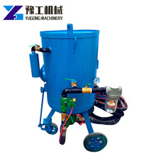 YG wet blasting equipment used shot blasters for sale China factory