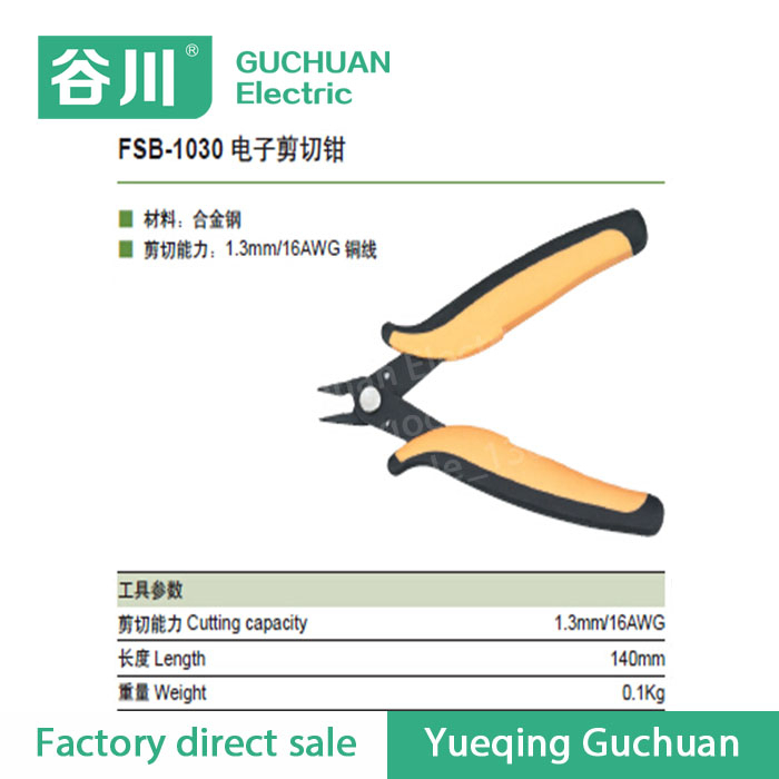 electric cutting tool Diagonal Cutting Pliers Thin Sideling Blade Pliers alloy steel wire stripper FSB-1030