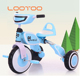 New products outdoor toys easy to carry tricycle online shopping / toy trike for children 2 -6 years old