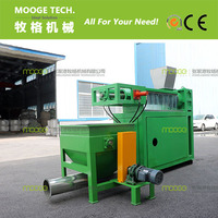PP PE plastic film scrap dryer squeeze machine