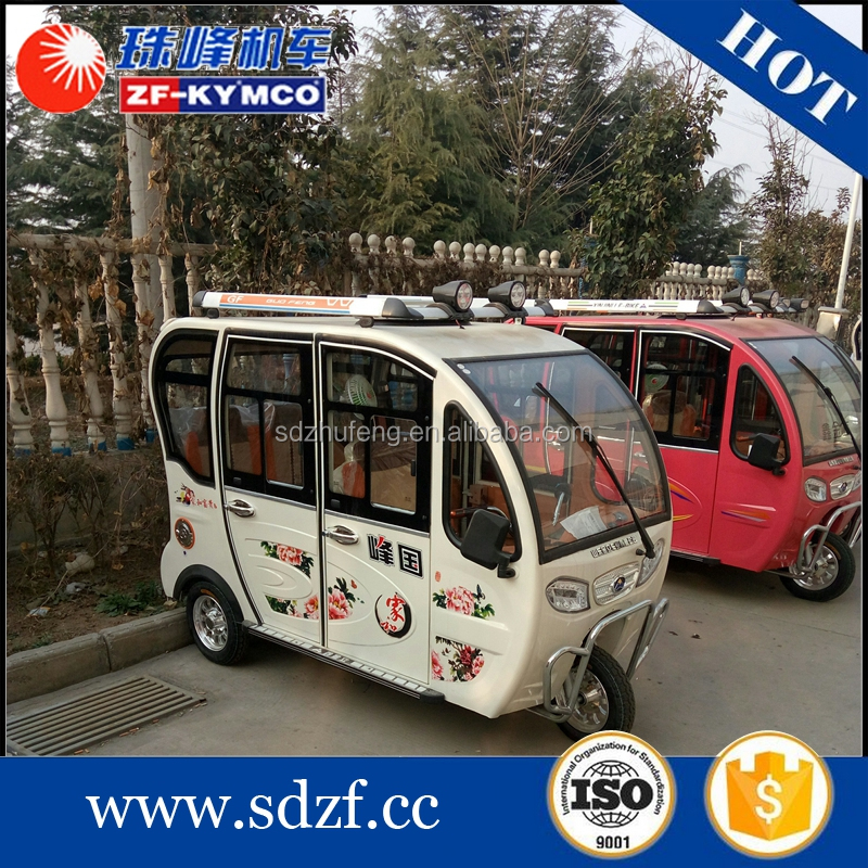 New Arrival electric tricycle 3 wheel 3 seat for disabled persons