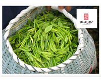 Natural slim products to detox fit - chinese green tea