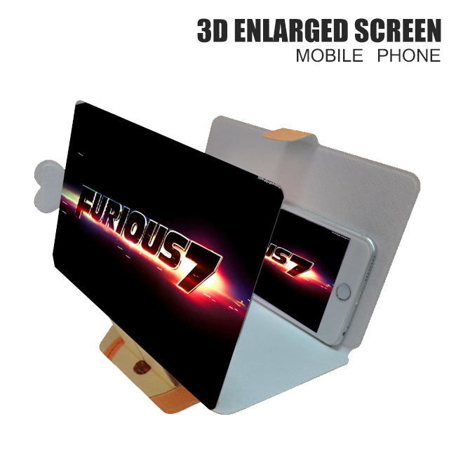 Mobile Phone Screen Magnifier Bracket Enlarge Stand For Cell Phone