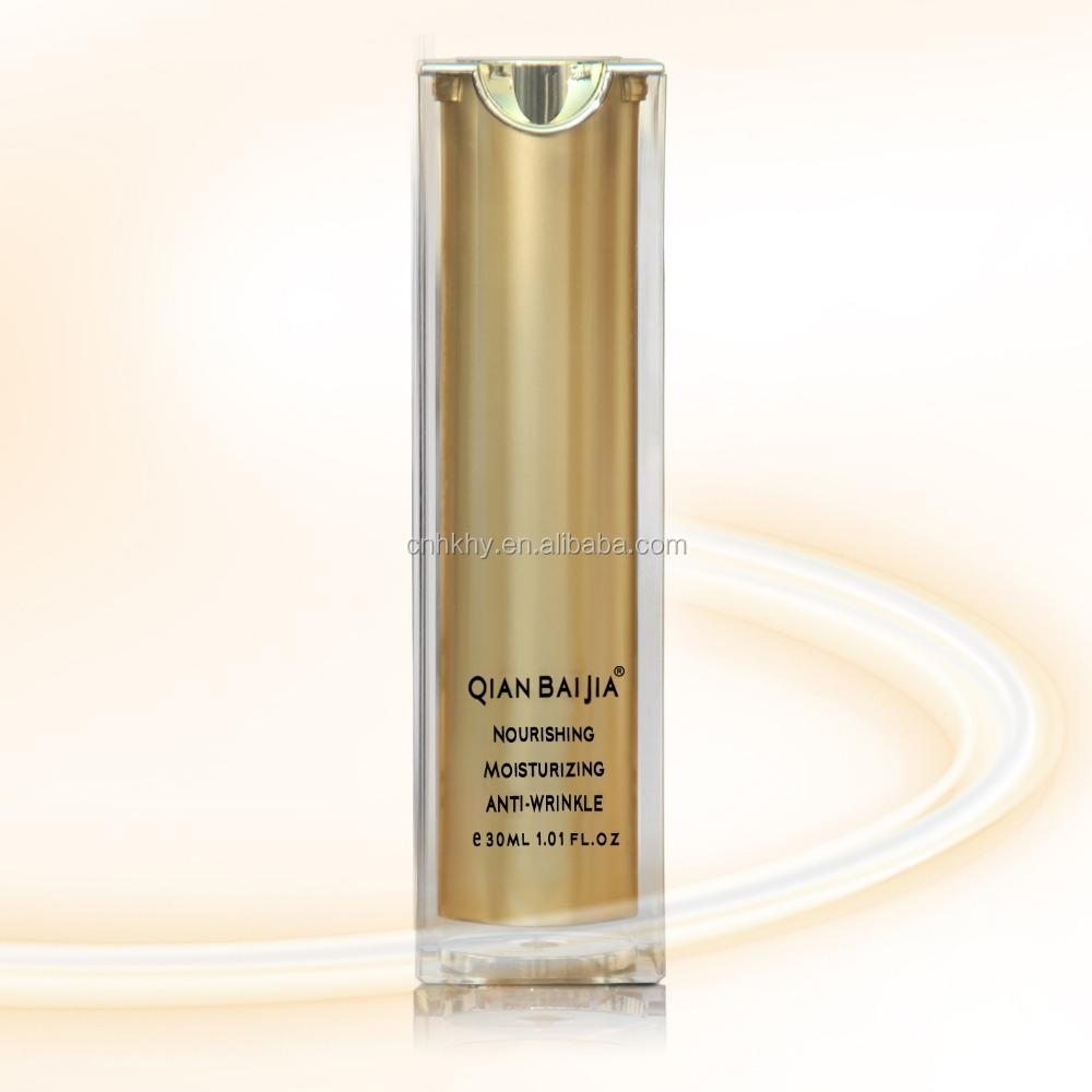 Best selling Free Sample Organic Coenzyme Anti-Aging Repairing Essence/organic skincare product