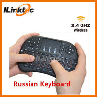 Free shipment 92 keys Black mini wireless keyboard with Mouse trackingPad for TV Box