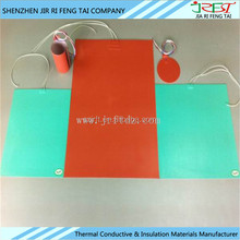 China Supplier Customized Flexible Small Electric Heating Pad